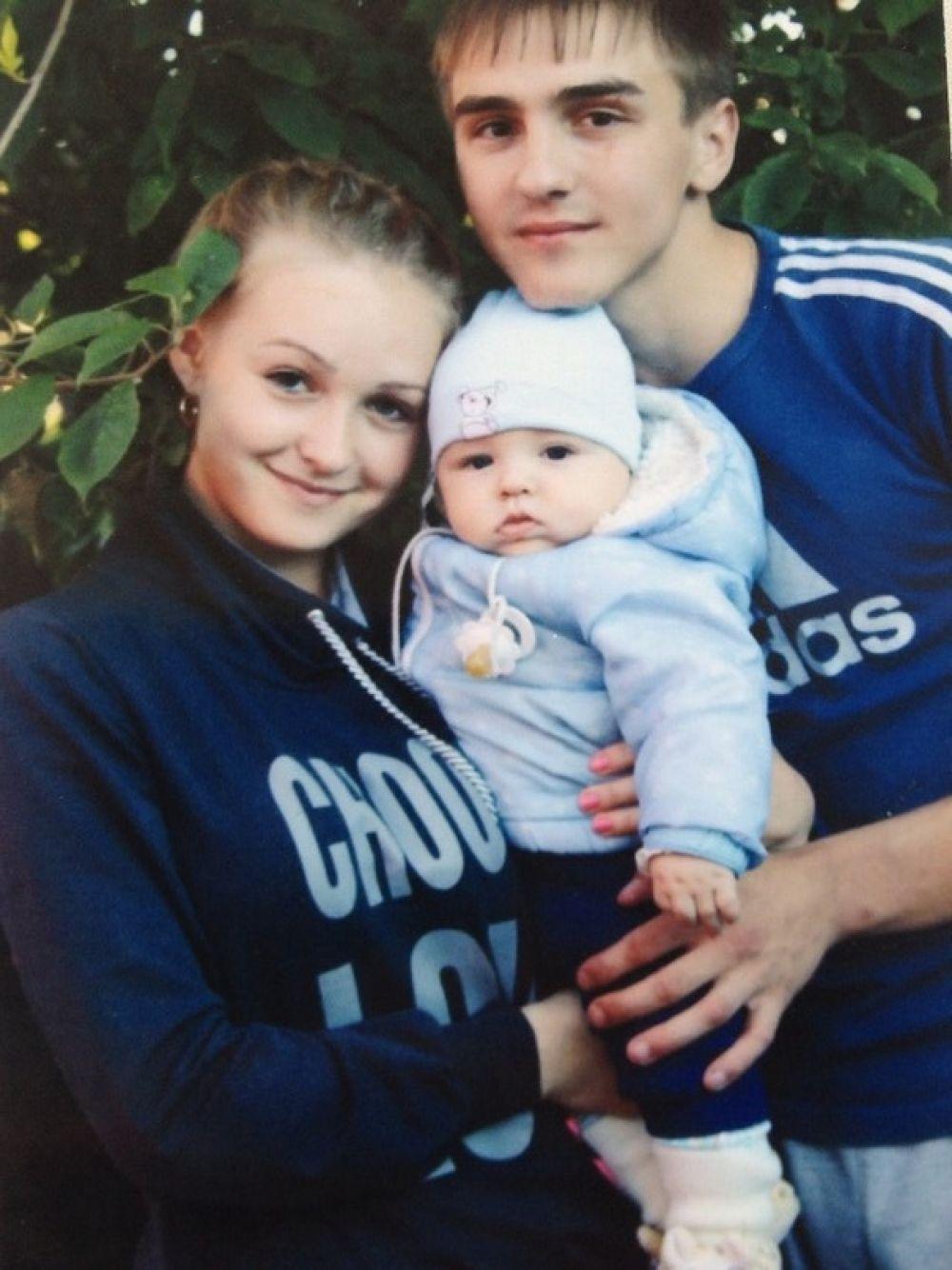 У Александра и Алёны уже появился ребёнок.