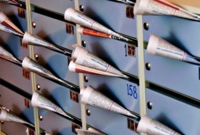 Депутаты обсудили вопрос о собственности на почтовые ящики