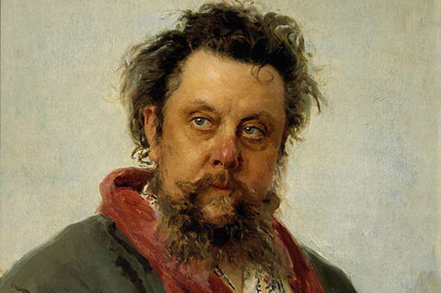Портрет композитора М. П. Мусоргского.