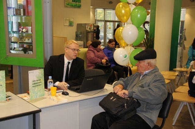 Сбербанк назван лучшим банком в России по версии журнала Global Finance