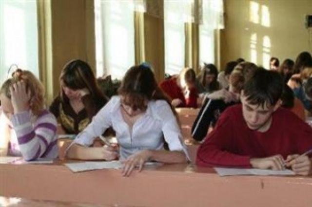 На Южном Урале выбрали лучшего «Ученика года»