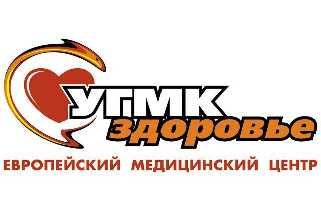 «АиФ-Урал» организует прямую линию с ведущими свердловскими врачами