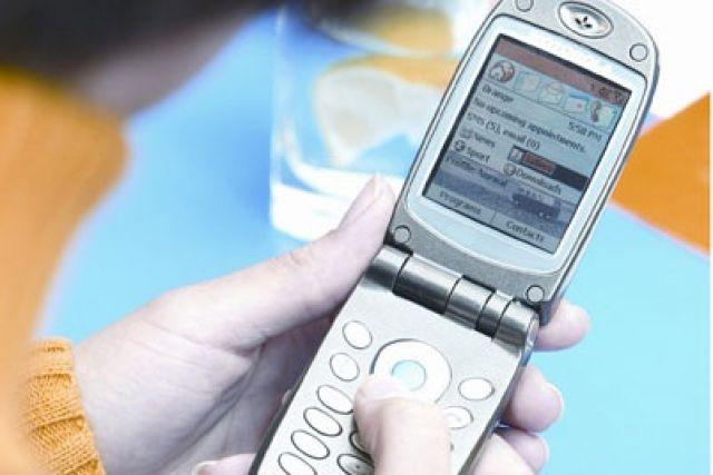 Поздравления на мобильный в белоруссии