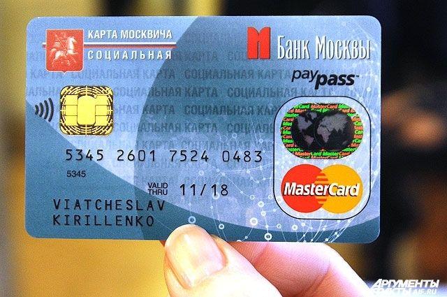 Банковская карта visa electron цена Орехово-Зуево