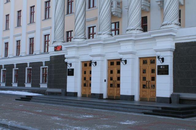 Вход в здание хабаровской мэрии