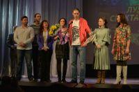Артисты ТЮЗа, задействованные в спектакле «Мой милый Плюшкин».