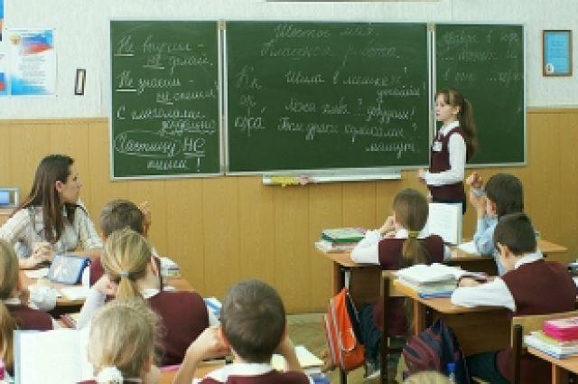 На Южном Урале стартовали конкурсы педагогического мастерства