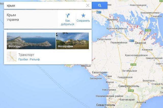 Сми депутаты хотят обязать google в