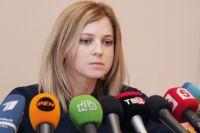 Прокурор Республики Крым Наталья Поклонская во время пресс-конференции для СМИ.
