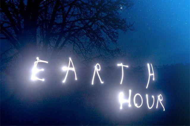 В Омске пройдёт акция «Час Земли».