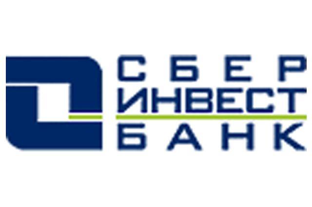 Центробанк отозвал лицензию у екатеринбургского «Сберинвестбанка»