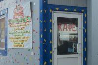 Кафе «Ташкент» закрыли из-за нелегальных работников.
