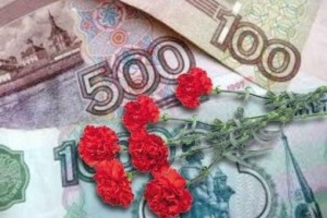 Страховые выплаты клиентам Сберинвестбанка начнутся не позднее 9 апреля