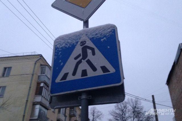 Важно переходить дорогу по пешеходному переходу.