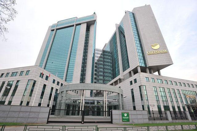 Сбербанк – генеральный партнер форума «Франчайзинг. Регионы»