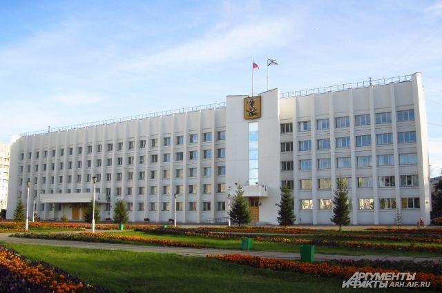 Чтения пройдут в конференц-зале мэрии Архангельска.