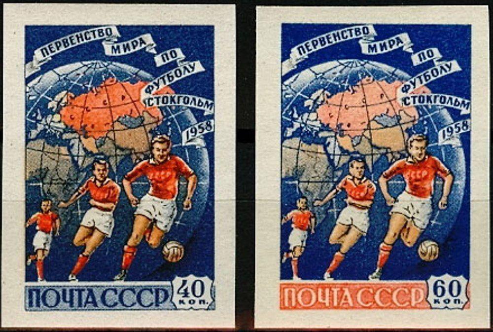 Первыми советскими марками, посвящёнными Кубку мира по футболу, стал блок 1958 года. Марки были выпущены в двух цветах – красном и синем. Первые стоили 60 копеек, вторые – 40.