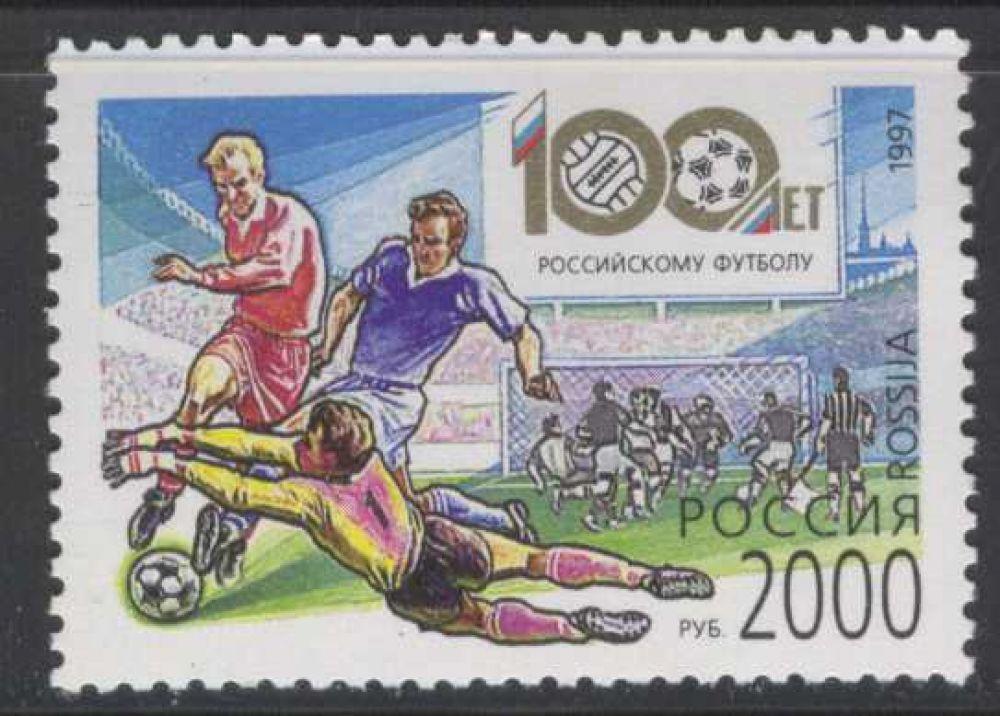 А в 1997 году выпуском тематических марок Почтой России был отемечен вековой юбилей отечественного футбола.