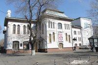 Уссурийский театр драмы имени Веры Комиссаржевской.