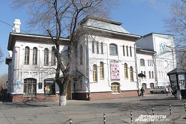 Уссурийск театр имени веры комиссаржевской уссурийск афиша на театр может быть харьков афиша апрель 2017