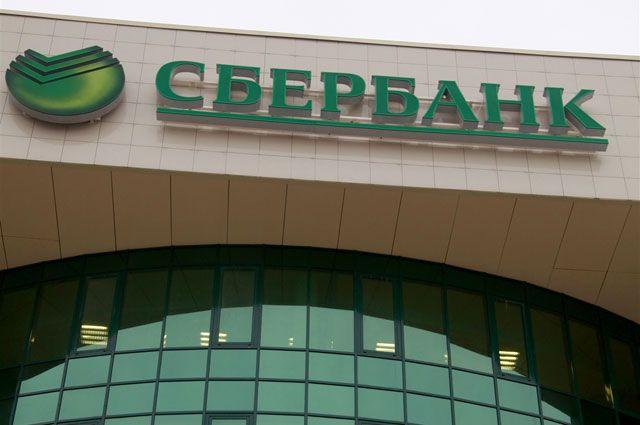 Первый офис Сбербанка в новом формате открылся в Лянторе