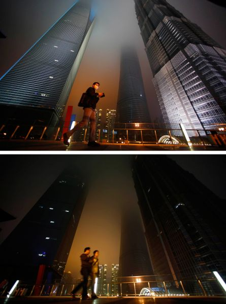 Международный финансовый центр вШанхае.