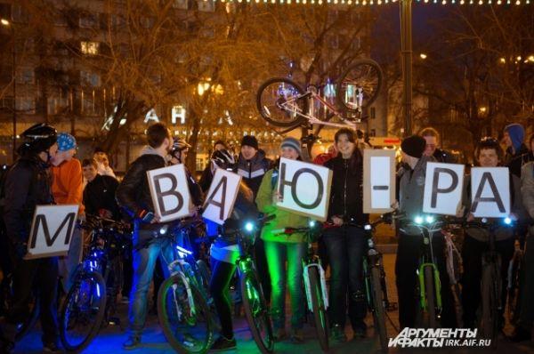 В рамках заезда участники пропогандировали велотранспорт.