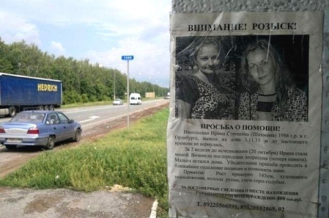 В Омске разыскивается несовершеннолетний мальчик.