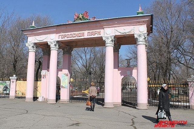 Вход в Уссурийский городской парк