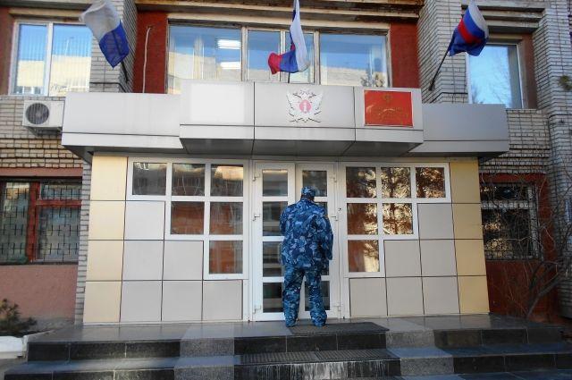 Хабаровское управление ФСИН