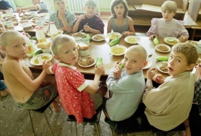 Сироты детского дома №7