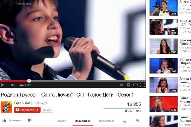 Родион Трусов выступил на втором этапе шоу «Голос».