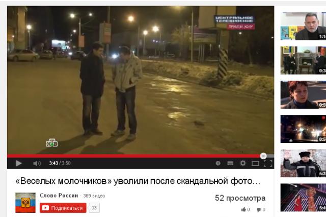 Виталий рассказал, куда пошло молоко, в котором они купались.