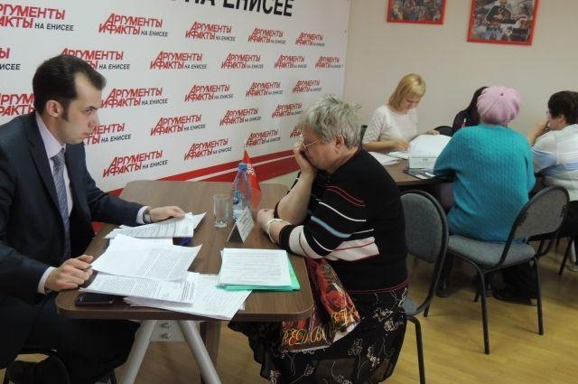 Народная приемная в пресс-центре АиФ.