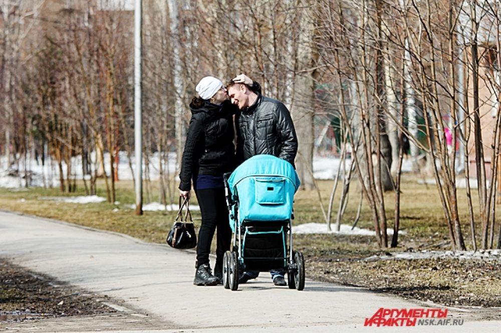 Весенние семейные прогулки.