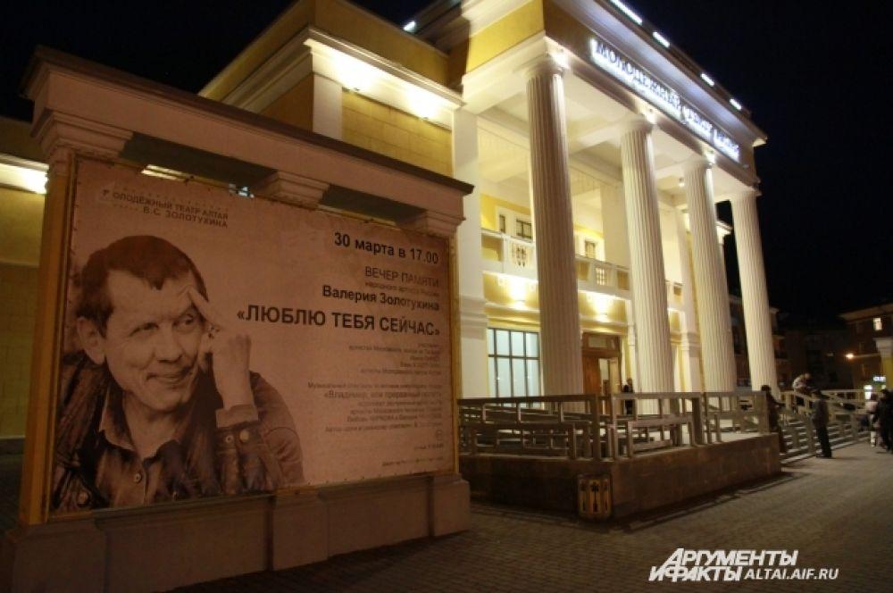Театр получил «вторую жизнь»  к юбилею Валерия Золотухина