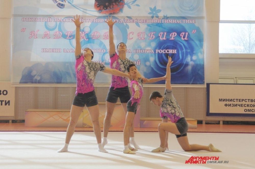 Юные гимнастки приняли участие в турнире на призы Ирины Чащиной.