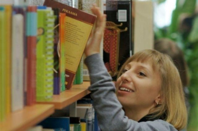В Челябинске состоялся литературный праздник для слабовидящих детей