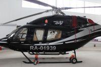 Вертолета Bell 429