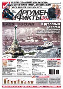 К рублёвым берегам