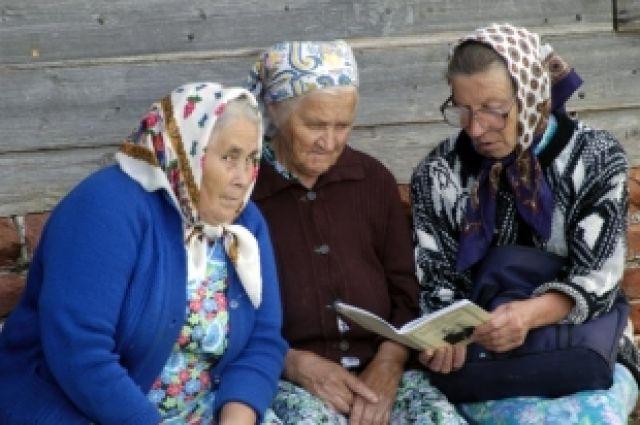 Дата выдачи пенсии пенсионерам мвд