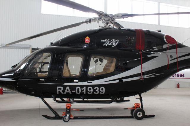 Вертолет Михаила Юревича выставлен на продажу за 245 миллионов рублей