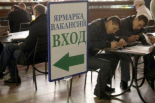 В Челябинской области 1 апреля стартуют «Дни службы занятости»