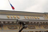 Центробанк сообщает о выплатах вкладчикам банка «Стройкредит».