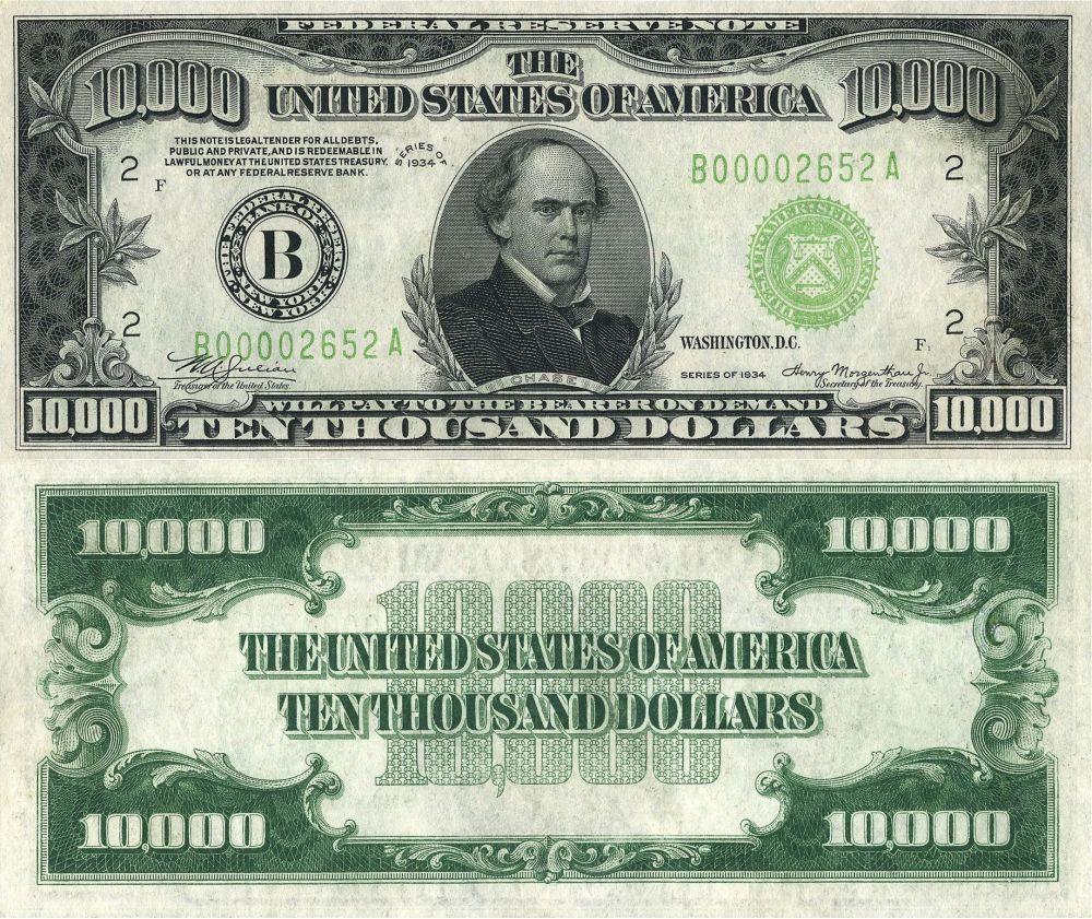 Самой крупной банкнотой из ныне выпускающихся является стодолларовая, но в истории США имел место выпуск купюры на 10 000 долларов. Запрет на печать таких купюр появился лишь в 1969 году.