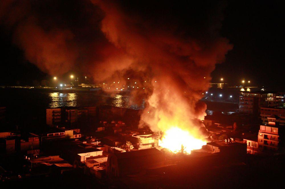 У чилийского побережья Тихого океана в ночь на среду произошло землетрясение магнитудой 8,2.