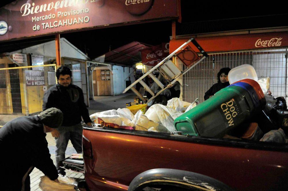 Кроме этого появились сообщения о возможных повторных цунами на территории ряда латиноамериканских стран.