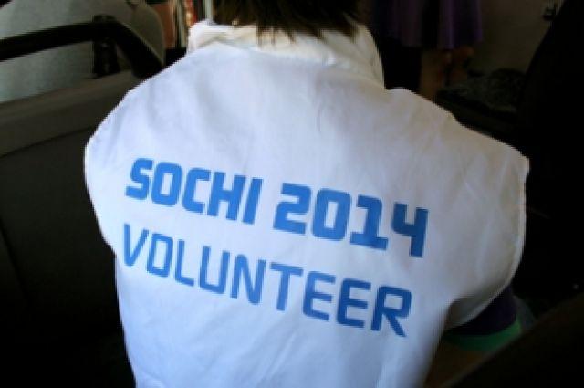 Волонтеры сочинской Олимпиады получили Грамоты  губернатора