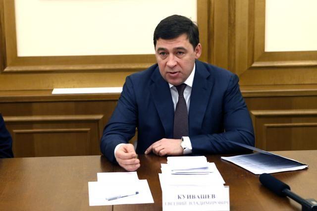 Губернатор подписал соглашение с исполнительным директором X5 Retail Group