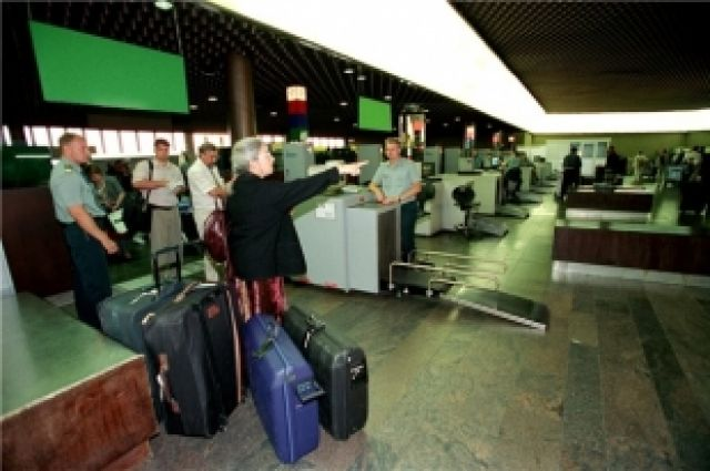 77 человек уже прибыли в Иркутскую область из Украины.